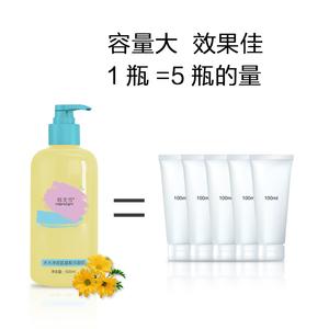 氨基酸洗面奶男女补水保湿深层清洁学生家用洗面奶