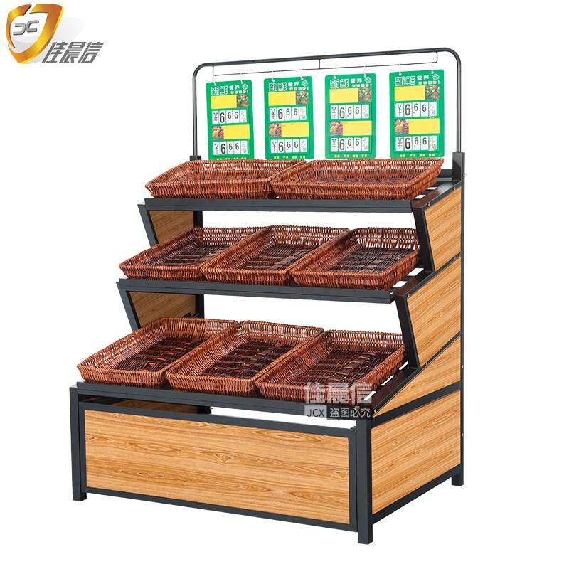 果蔬商场超市架子蔬菜架水果店蔬菜店商场展示架钢木水果架菜货架