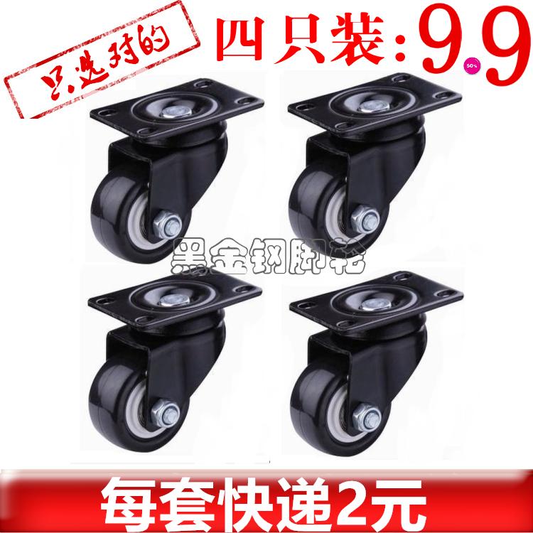 Ограниченное большое продвижение 1.5 дюймовый немой пригодный для носки ролики промышленность колесного мебель шкив квартира колесо Колеса колесо