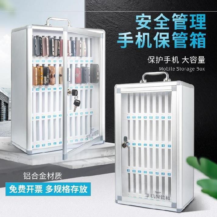 Storage of aluminum alloy 48 storage cabinet Student Department deposit box car storage box trunk transparent storage Restaurant