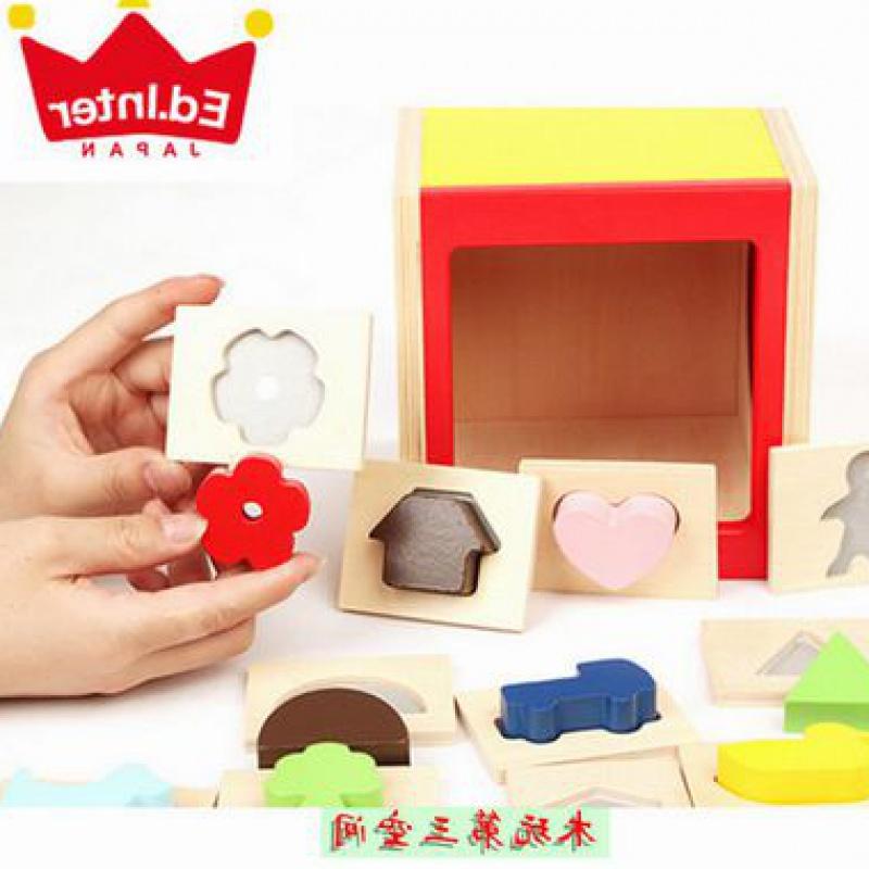 蒙氏感观教具触觉暗箱摸摸猜猜看触摸盒儿童形状配对益智木制玩具
