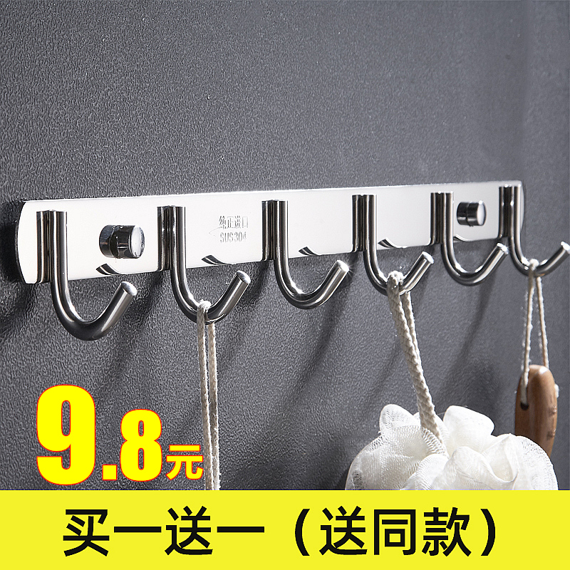 Hanging hanger on the wall stainless steel kitchen bathroom towel hanging clothes hook on the wall