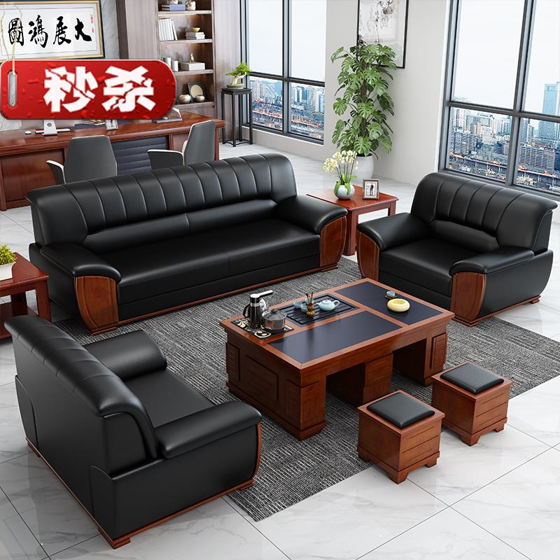 Office sofa business meeting n guest reception negotiation sofa three chairman office sofa coffee table combination