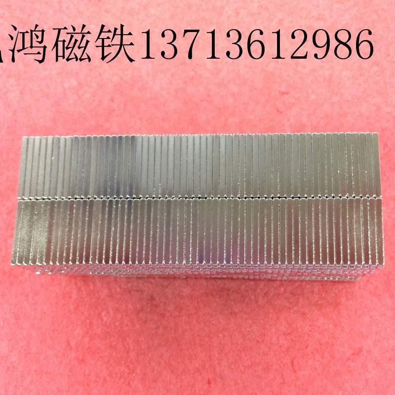 磁铁超强方形20*4*3力小强磁条形吸铁石教学绘画高强度磁石磁钢