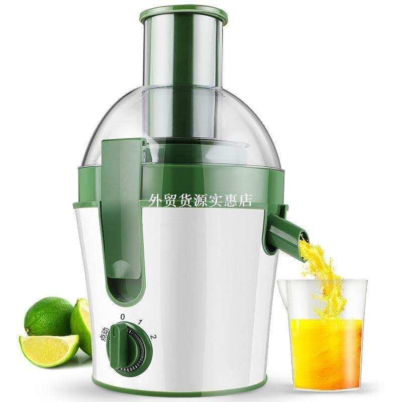 Electric Juicer Fruits/Vegetables Juicing Machine Juice Extr