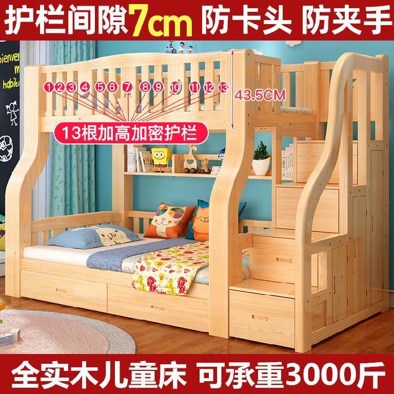 。一米二上下床双层床1.2子母床实木1.8成年简易儿童高低床加粗用