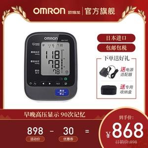 欧姆龙臂式电子血压计HEM-7325T 老人家用血压机测量仪高精准医用
