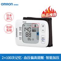 欧姆龙腕式电子血压计HEM-6235便捷手腕式家用测量仪高精准仪器
