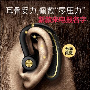 蓝牙csr4.1 质量好 声控蓝牙超长待机听歌通话时间长高