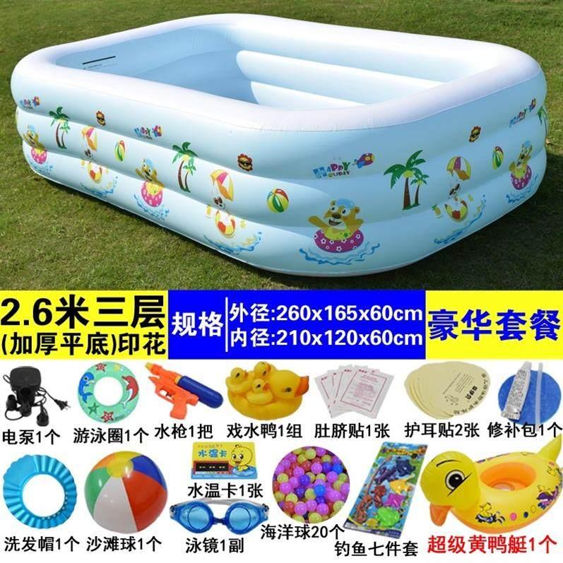 孕婴气球游泳缸四层婴幼儿婴儿游泳池泡澡袋家用公主桶单盆救生圈41.90元包邮