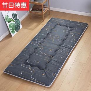 床褥0.8褥垫双人上下11铺儿童170铺垫褥子一米床板上床床垫子学生