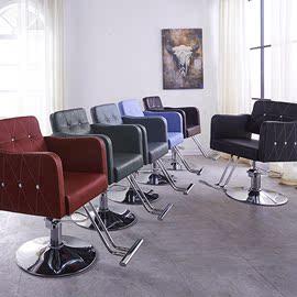 理发店凳子剪发发廊专用登椅子美发店理发椅上坐升降椅美发椅简约