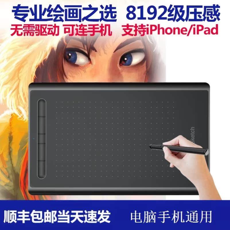 Электронные устройства с письменным вводом символов Артикул 642353176021