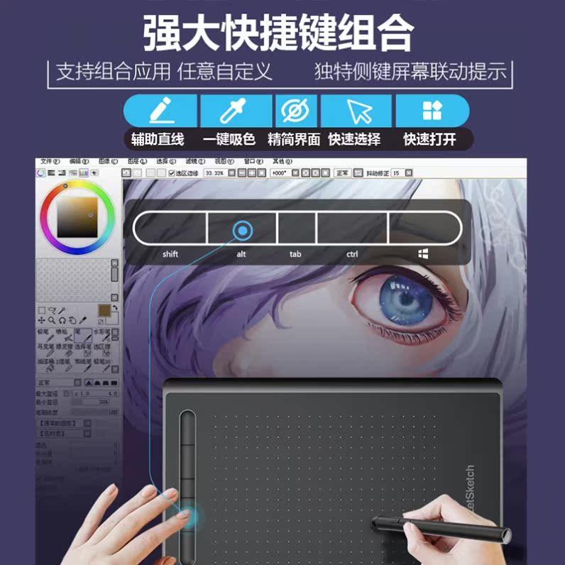 数位板手绘板电脑绘。画板手写板写字输入板电子绘图板输入板绘图 Изображение 1