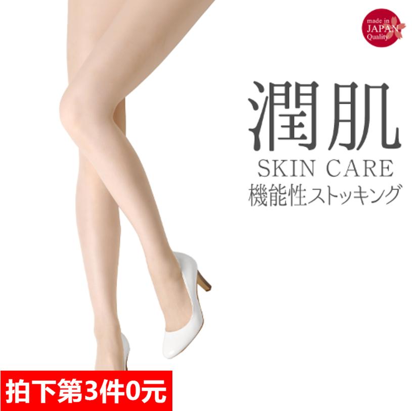 [第三件0元]frifla日本进口日系裸色丝袜春秋女士性感薄款连裤袜