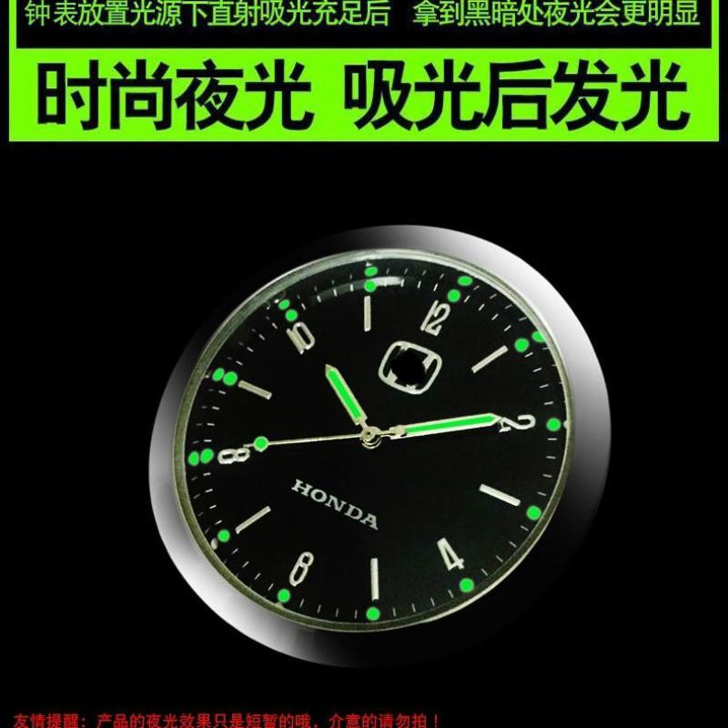 汽车车载时钟仪表台钟表车内饰电子钟石英表摆饰改装时间表