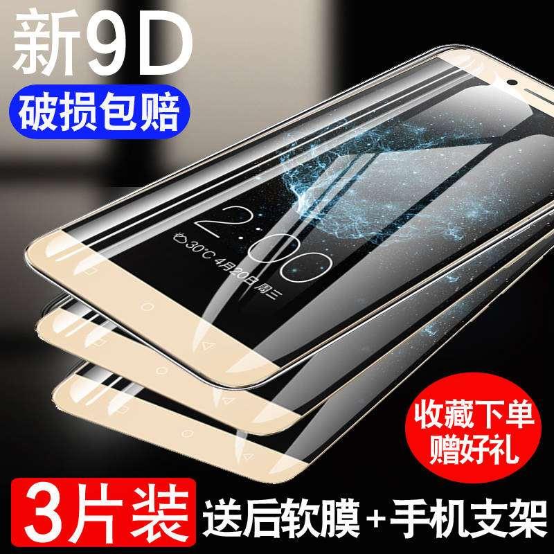 适用于乐视2钢化膜s3 2pro pro3双摄版1s max2 x528 x620手机全屏