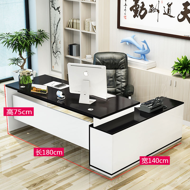 ファッション的なビジネスの社長は、オフィスデスクの大きいクラスのシングルと新しいマネージャーのテーブルを組み合わせて、現代的な