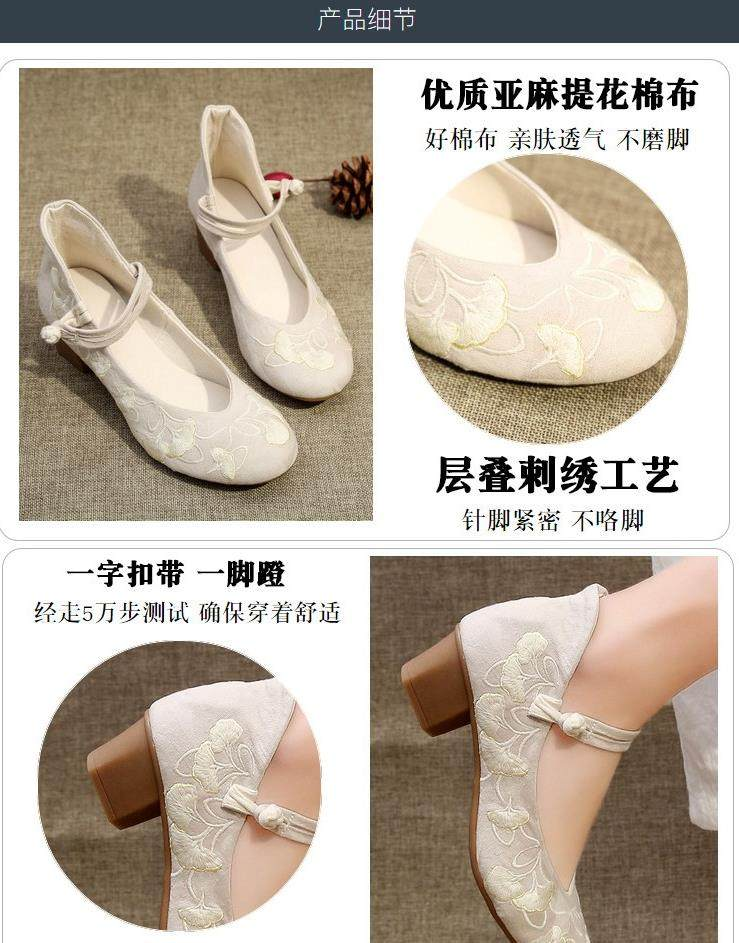 Match with retro style mother and daughter show ancient shoes childrens Hanfu shoes high heeled antique women good looking creative adult