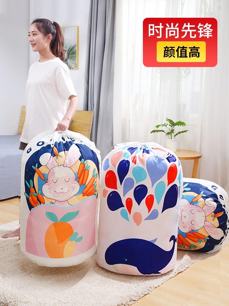 收纳袋子棉被装大号衣物被子搬家袋防潮家用行李被褥台州市卡通