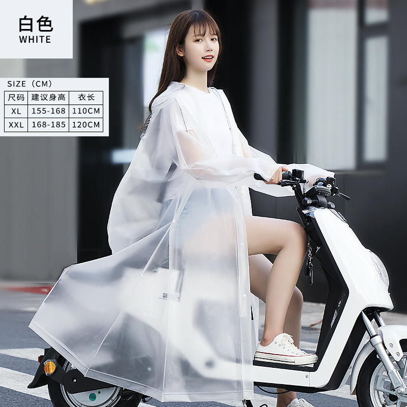 Electric car new raincoat explosion proof raincoat for men and women