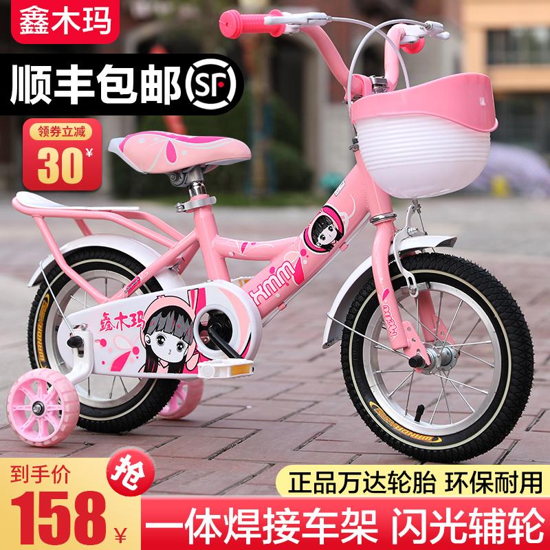 儿童自行车3-6岁女孩脚踏单车宝宝女童车公主款小孩男孩童车男1女