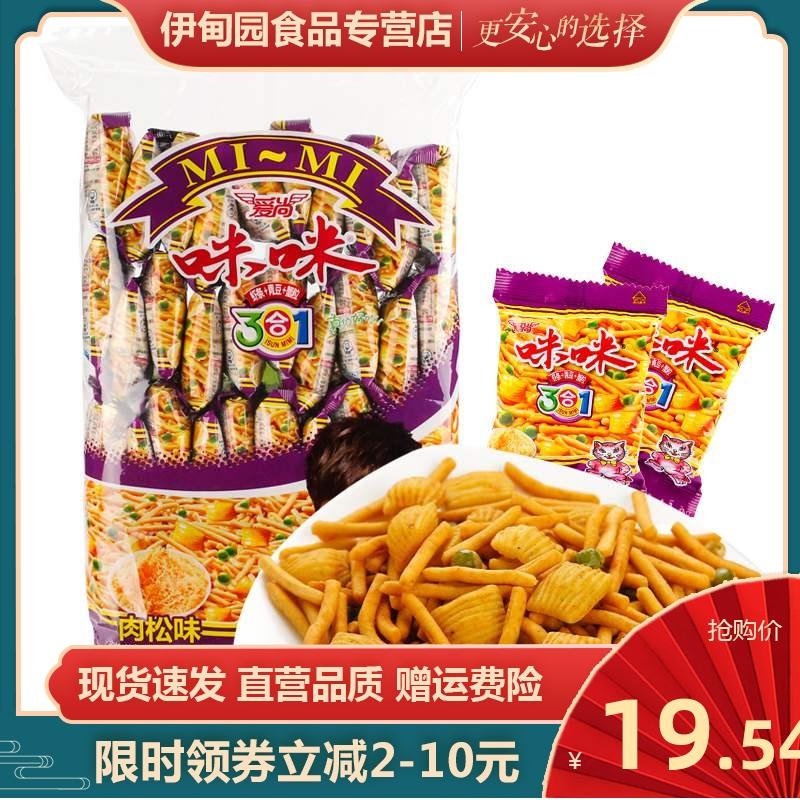 新货爱尚咪咪虾条蟹味粒三合一肉松味640g休闲膨化怀旧零食品大礼