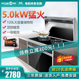 银田集成灶蒸烤箱自动清洗侧吸下排烟灶家用一体灶双电机环保灶具图片