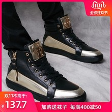 New high top shoes for men in autumn