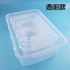 无盖白色塑料装菜冷柜长方形冰盘食品盒配菜麻辣烫展示柜收纳盒子图片
