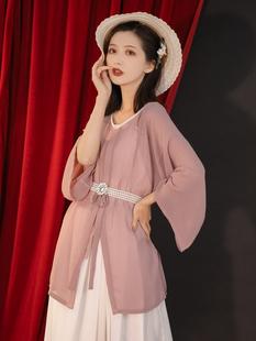 梦梳年【学子吟】圆领对襟半袖汉服小衫 日常传统服饰 防晒品牌