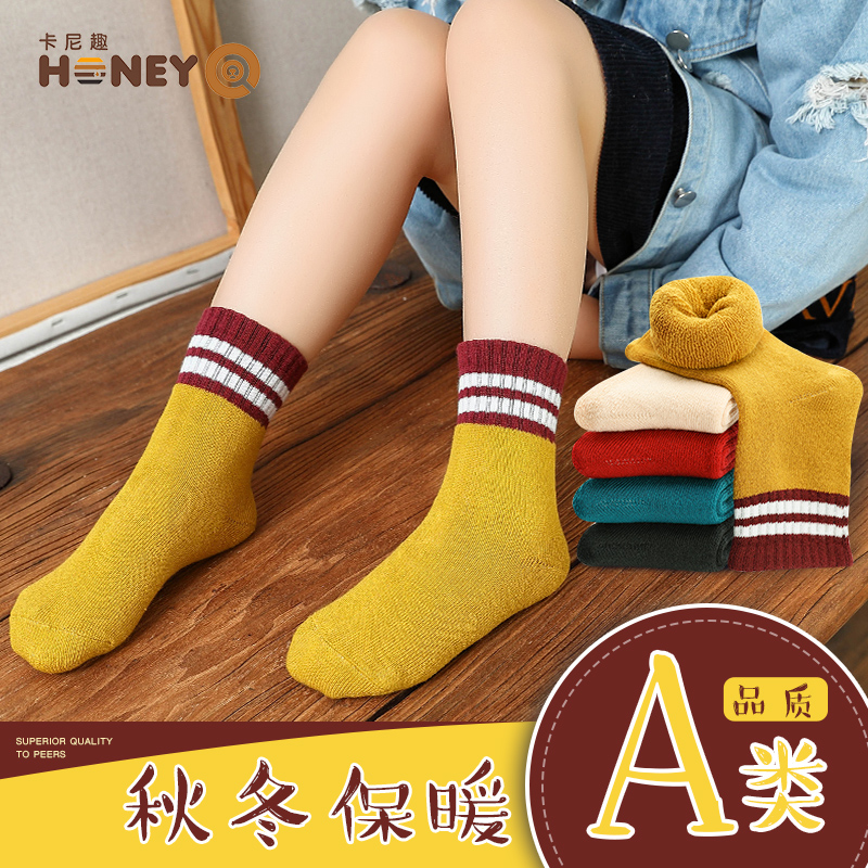 儿童保暖棉袜