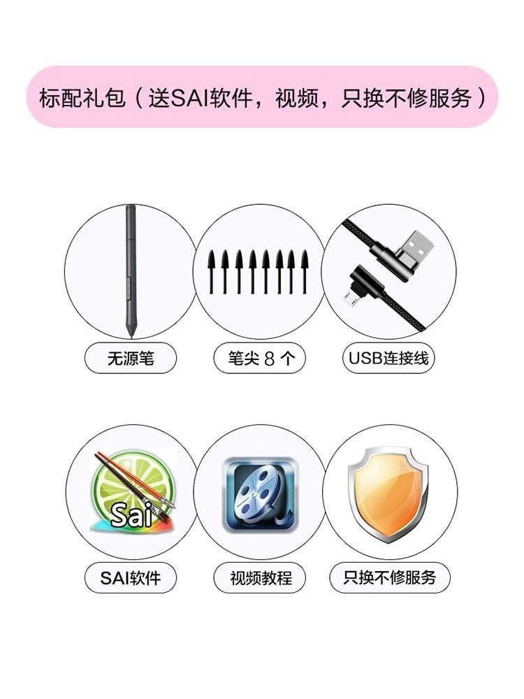 Электронные устройства с письменным вводом символов Артикул 619239199041