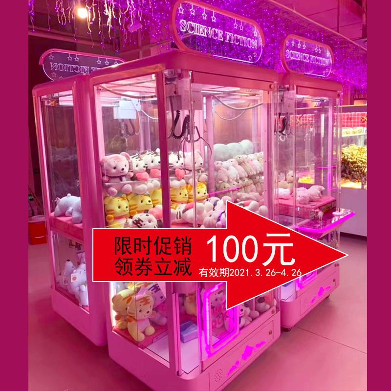 Игровые автоматы Артикул 644533707222