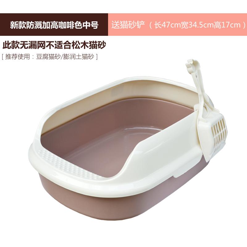 10-30新券厕所特大号松木半封闭式屎盆猫沙盆