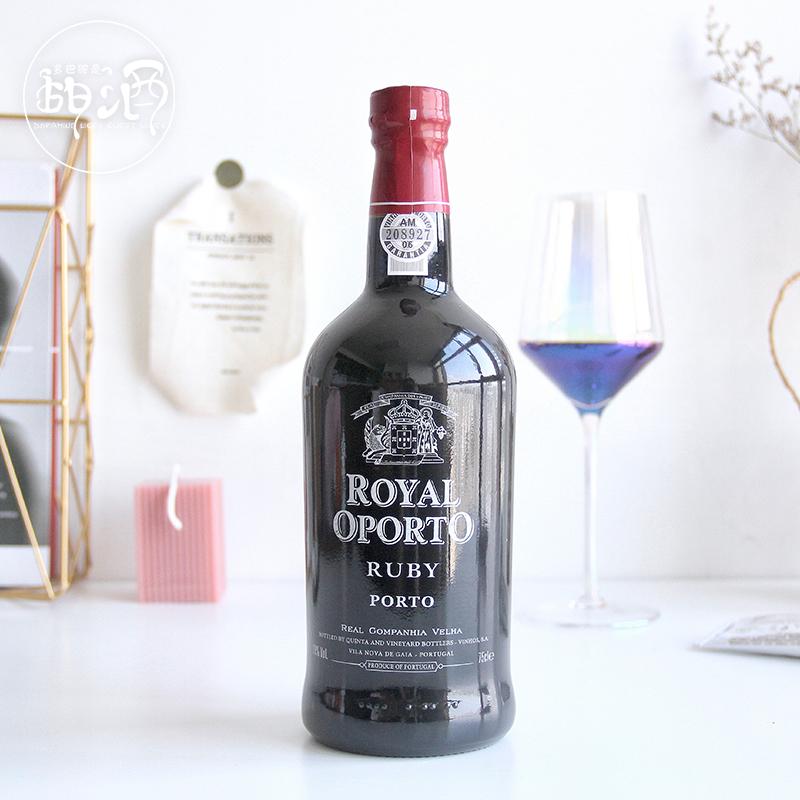 微醺晚安酒   女生酒 葡萄牙荣耀波尔图宝石红波特加强型甜葡萄酒