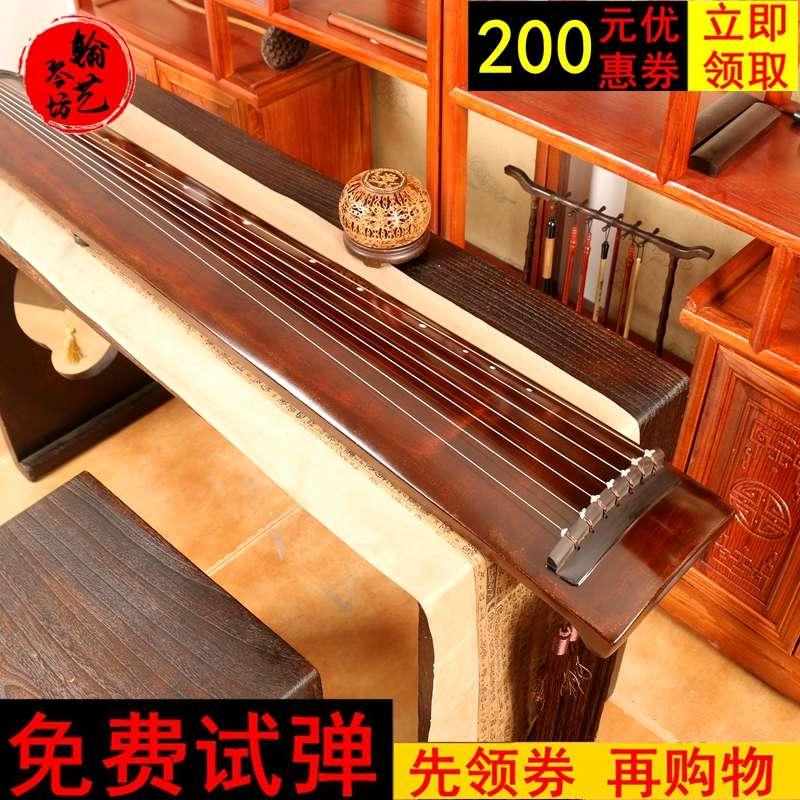 正合式古琴 手工精斫百年老杉木朱砂生漆七弦琴 初学专业演奏