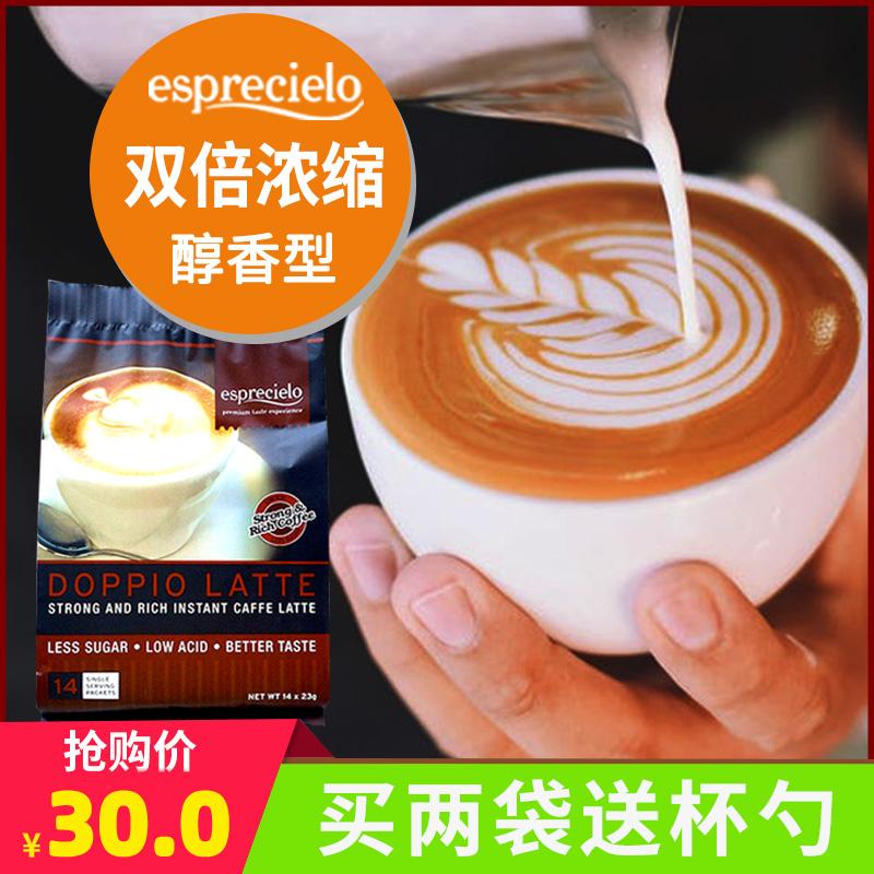 印尼进口Doppio双倍浓缩拿铁咖啡速溶奶香味条装学生提神熬夜丝滑