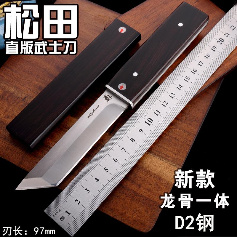 丛林军酷D2钢户外刀具防身军工刀高硬度小刀锋利特战荒野求生军刀