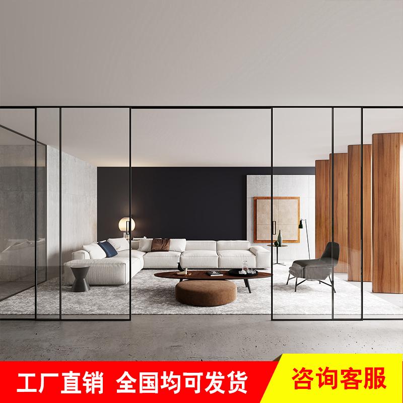 厨房网红客厅阳台窄边框隔断推拉门北京玻璃铝合金吊轨移门定制