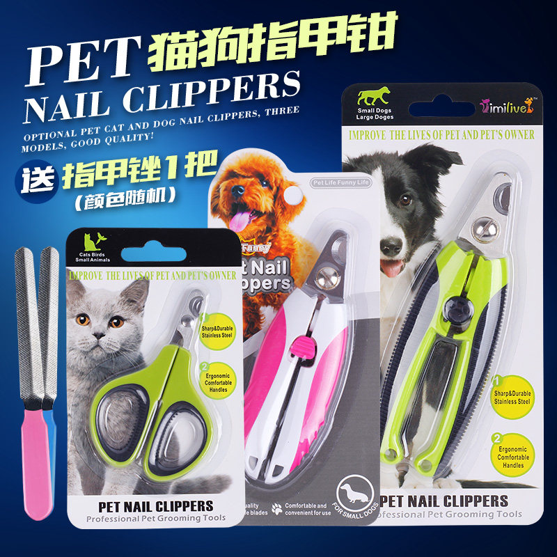 Pet cat dog nail clipper dog nail clipper cat nail clipper beauty cleaning tool large dog Teddy finger
