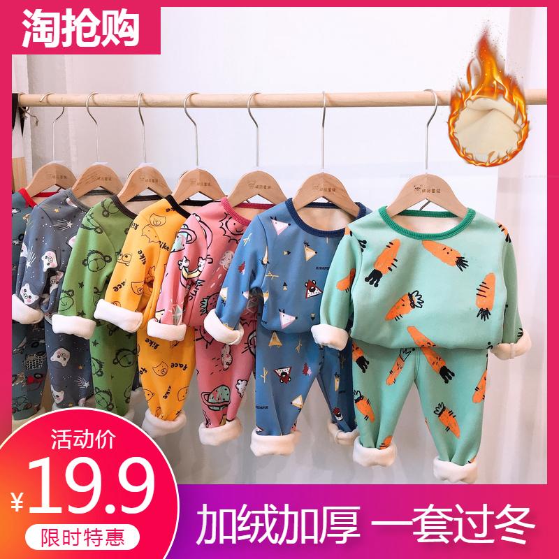 秋冬儿童加绒内衣套装宝宝家居服女童睡衣童装男秋衣儿童保暖内衣