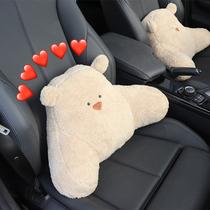 汽车头枕护颈枕靠枕一对卡通可爱车上睡觉神器车载腰靠枕头用品女
