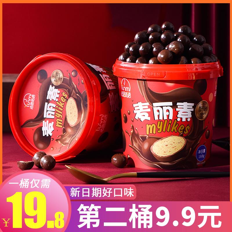 法思觅语麦丽素糖果怀旧儿童节零食夹心巧克力豆桶装(代可可脂)图片