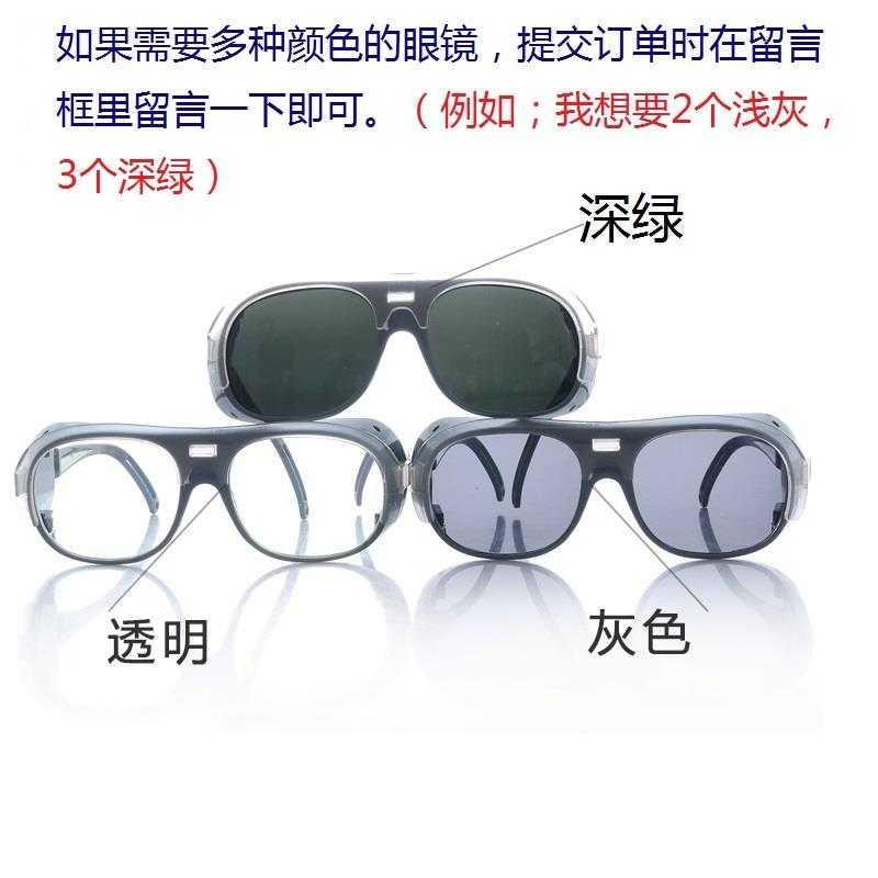 Plastic dark green glasses welding mask special PC lens transparent light gray anti ultraviolet protective lens