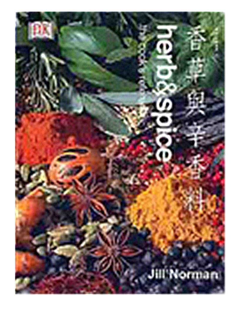 现货 香草與辛香料 行家指南,帶領您探索當代多國文化菜餚的調味配方  '15 (精)  經典品度1.2kg进口原版