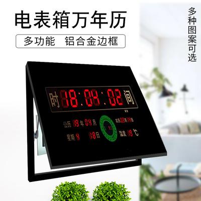 电表箱电闸数码万年历电子钟遮挡装饰配电箱客厅新款液压上翻钟表