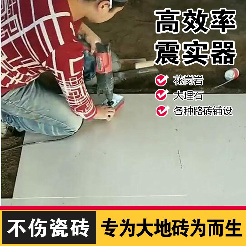 中国瓷砖贴砖转换中国韩国锤电震动韩国韩国平铺墙砖磨机韩国配件