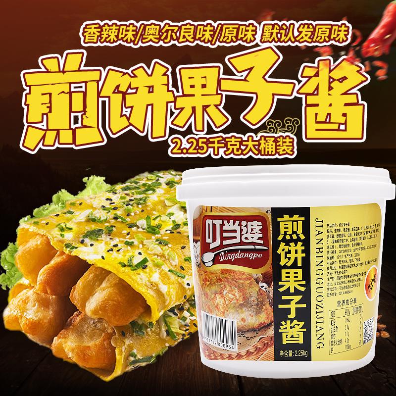 叮当婆食品煎饼果子专用酱料香辣酱杂粮卷饼刷酱商用2250g桶装