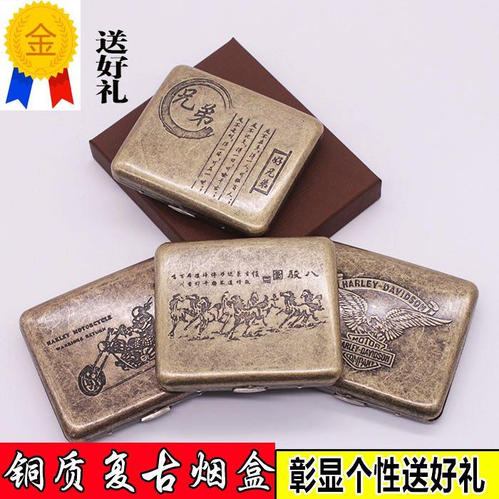 烟盒复古怀旧烟盒粗细通用手工制作烟盒打火机一体 小 便携式斜坡34.06元包邮